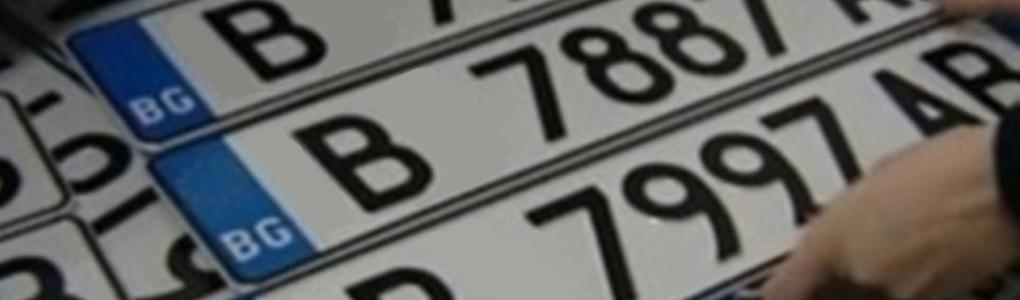 Съдействие на регистрация на автомобили в КАТ Варна